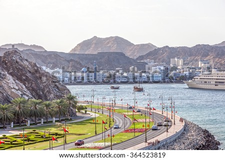 Corniche and the old town of Muttrah. Muscat, Sultanate of Oman