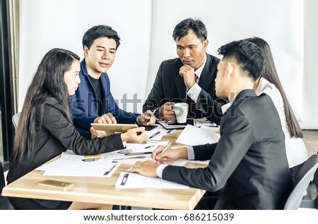 Corporate business team and manager in a meeting at office, close up