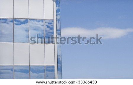 Corporate Glass Building - stock photo