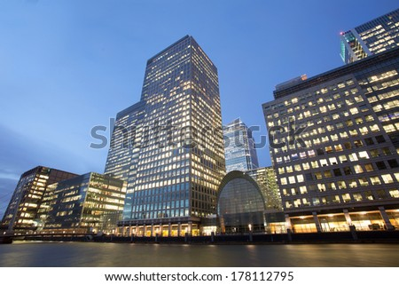 Corporate Office building in London  - stock photo