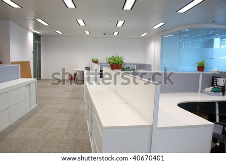 Office Cubicles Stock Photos Images Pictures