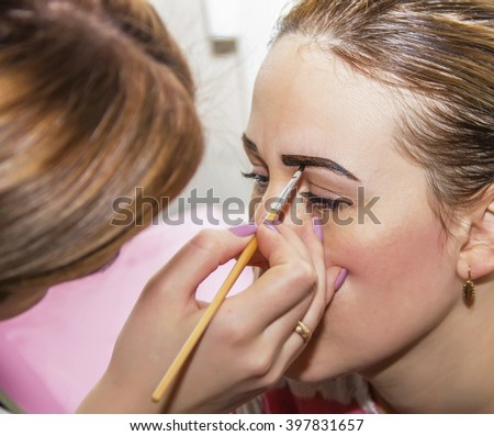 Correction Eyebrows Modeling Beauty Salon Closeup Stock Photo ...