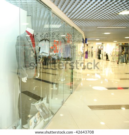 Corridor in a mall - stock photo