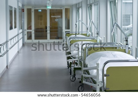 corridor in hospital with beds
