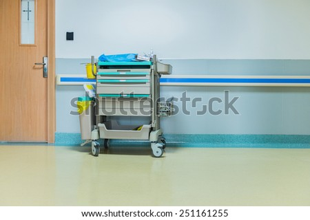 Corridor in the hospital. - stock photo
