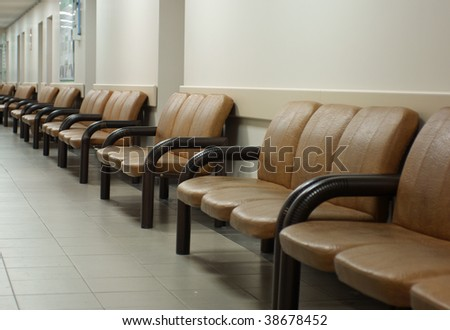 Corridor in the hospital - stock photo