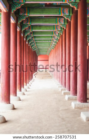 Corridor of Gyeongbokgung Palace in Seoul, South Korea. - stock photo