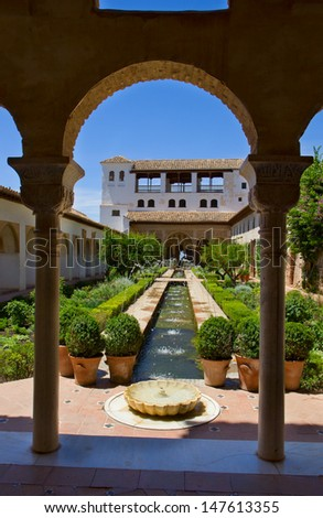 Cortyard de la Acequia of  Generalife, Granada, Spain - stock photo