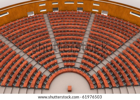 council empty meeting room - stock photo