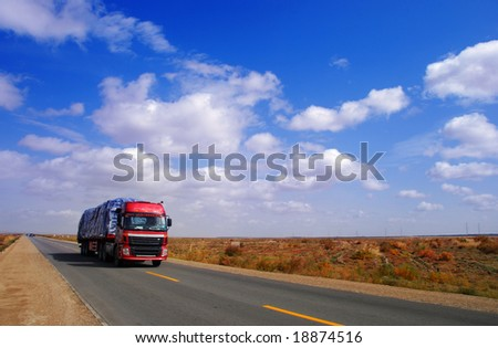 country-road(2) - stock photo