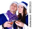 Couple celebrating xmas - stock photo