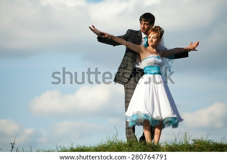 couple full of love and trust - stock photo