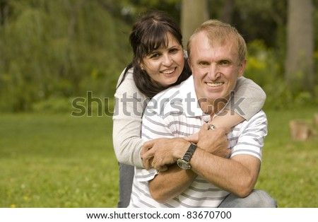 couple having fun together in the park