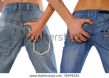 couple holding each other on ass - stock photo