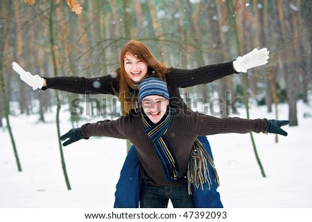 Couple in love smiling - stock photo