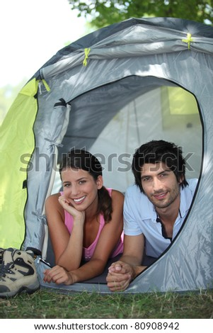 couple of campers - stock photo