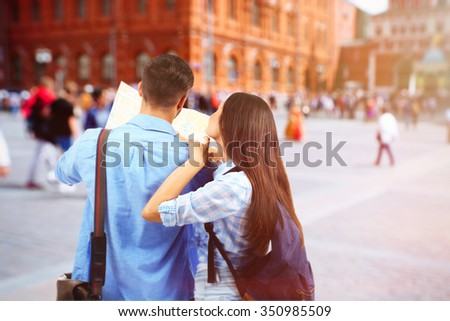 Couple on stree in city - stock photo