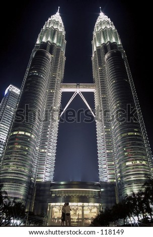 Couples by the Twin Towers - stock photo