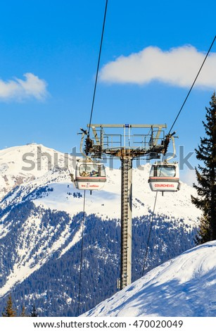 COURCHEVEL, FRANCE - JAN 29, 2016: The lift in the ski resort of Courchevel, Alps, France