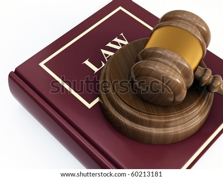 court gavel - stock photo