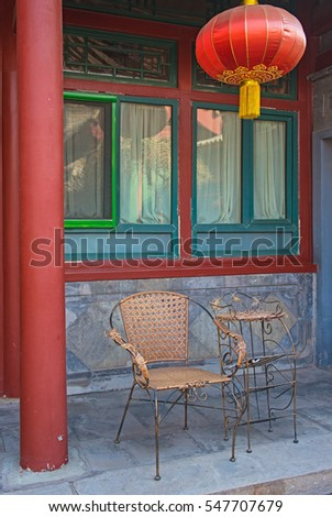 Court of a traditional house in the historic part of Beijing, China