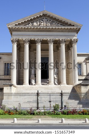 Courthouse of Montpellier, France Languedoc-Roussillon