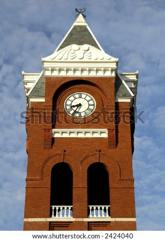 Courthouse Tower - stock photo