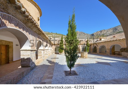 Courtyard at the Virgen Del Saliente, Near Albox, Almeria Province, Andalusia, Spain