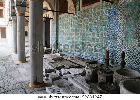 Courtyard in the Royal Harem of the Topkapi Palace in Istanbul, Turkey