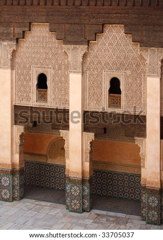 Courtyard of Ali Ben Youssef Madrasa (Marrakech, Morocco) - stock photo