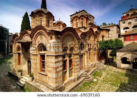 Courtyard of Serbian Christian Orthodox Monastery Hilandar. Holy Mount of Athos, Chalkidiki, Greece - republic of monks