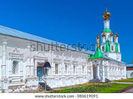 Courtyard white orthodox monastery in a sunny summer day - stock photo