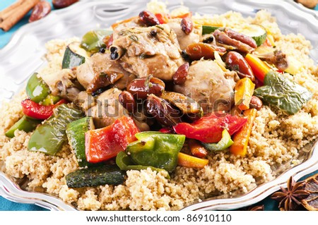 couscous marocain with chicken and vegetable - stock photo