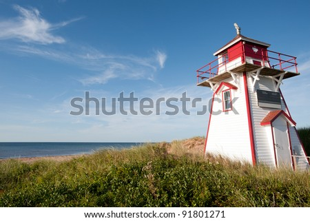 Covehead Lighthouse in Stanhope, Prince Edward Island - stock photo