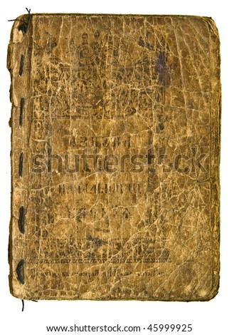 cover of old Slavjanic (Russian Cyrillic) manuscript  isolated on white background - stock photo