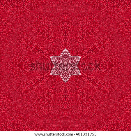 Cover. Oriental Pattern Design. Pattern from ornamental elements. Can be used for wallpaper, pattern fills, web page background,surface textures.  - stock photo