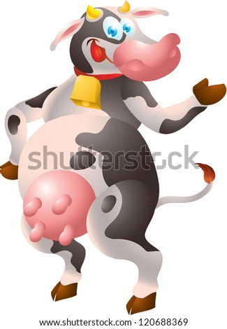 Cow presenting - stock photo