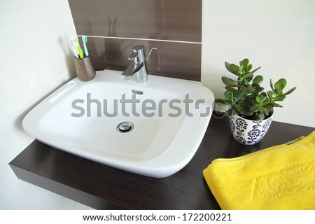 cozy bathroom - stock photo