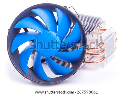 cpu cooler isolated on the white background - stock photo