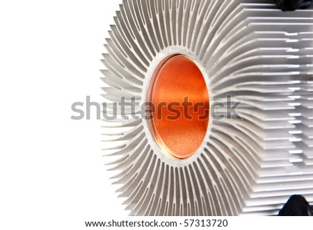 CPU cooler isolated on white - stock photo