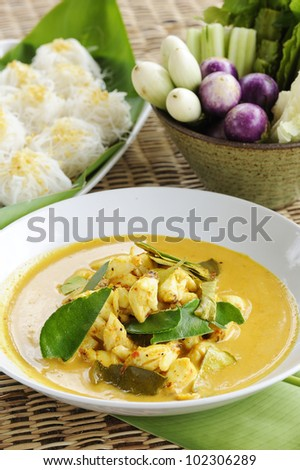 crab curry and rice vermicelli -  crab curry mixed herb - crab curry hot and spicy with noodles - crab cooked