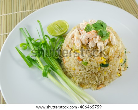 Crab Fried Rice - stock photo