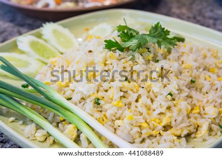 Crab Fried Rice - Fried rice thai style Asia Thailand.