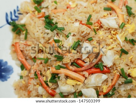 crab fried rice on a plate