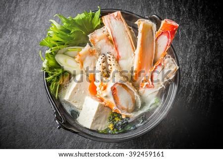 Crab hot pot pan Japanese food - stock photo