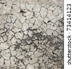 Cracked cement texture - stock photo