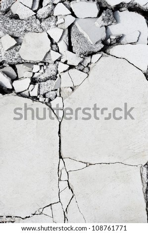 cracked floor - stock photo
