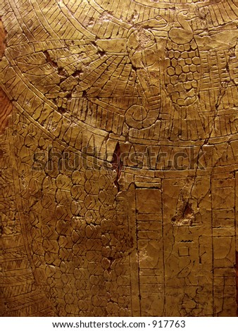 Cracked gold texture on rock - stock photo