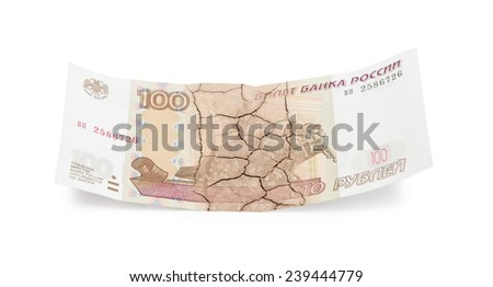Cracked ruble isolated on white background. Concept. - stock photo