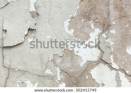 Cracks of the cement walls. Cracks caused by corrosion and fungus. - stock photo